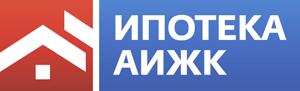 Ипотека АИЖК