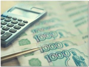 Реформа налога на имущество