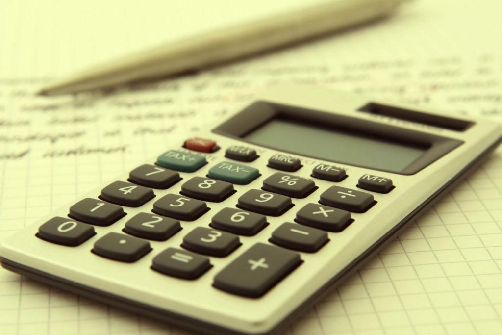 Налогообложение с имущества физических и юридических лиц