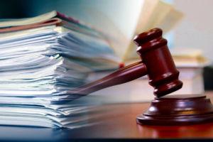 Как проводится судебная экспертиза